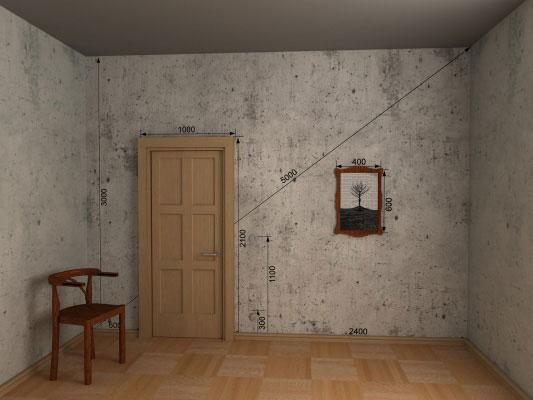 Visuel mur sans papier